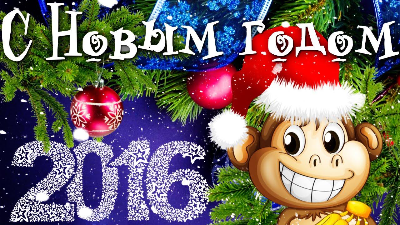 Пиратской тематикой, открытка с 2016 новым годом